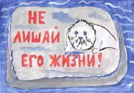 МДОО «Дети – мир на Земле» г. Сосновоборска Красноярского края